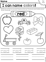 Esl printable colours vocabulary worksheets, picture dictionaries, matching exercises, word search and crossword puzzles, missing a picture dictionary and classroom poster esl printable worksheet for kids to study and learn colours vocabulary. Color Words Printables In This Back To School Printable Pack For Kindergarten This Pack Has Ingles Para Preescolar Colores En Ingles Ingles Basico Para Ninos