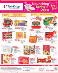Small Picture NTUC FairPrice Chinese New Year Hampers Gifts 12 25 January