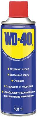 <b>Смазка проникающая WD-40</b> 400мл Великобритания / WD0002