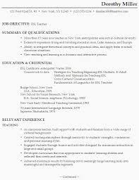 Teacher Resume Examples 3 Best Resume Writing Education Resume