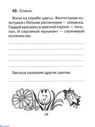 Мама для мам Ушакова О Д Контрольное списывание Практические и  Год выпуска 2010