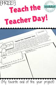 best teacher end of year ideas kindergarten  end of the year teach the teacher day