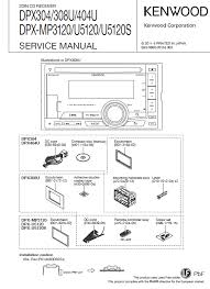 wiring diagram for kenwood dpx u wiring discover your wiring kenwood dpx308u wiring diagram nodasystech