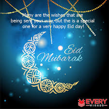 eid mubarak wishes for lover messages