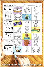Your students will create interactive worksheets to practice common word families. Short U Phonics Worksheets Activities