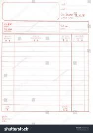 Invoice Template Illustration 43442247 Megapixl Receipt Pad Paper