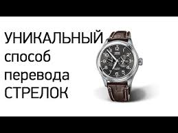 Механические наручные <b>часы ORIS</b> в Архангельске (500 товаров ...