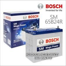 Bosch Sm Ns60 65b24r Mf Automotive Car Battery