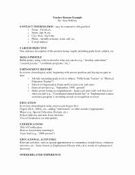 Sample First Year Teacher Resume Resume Format For Freshers In Teaching Profession Luxury Fresher 24