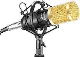 Neewer® <b>BM800 professional studio</b> broadcasting and recording ...