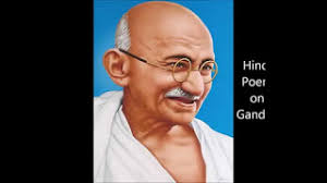 my national leader mhatma gandhi my favorite leader mahatma gandhi essay school essay on mahatma gandhiji