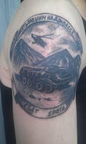 армейские татуировки значение эскизы фото Tattoofotos