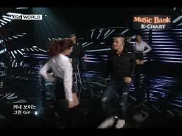 3rd Week Of July 2010 K Chart 1 I Need A Girl Taeyang