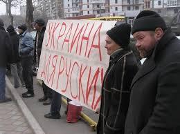 Російський бізнес продовжує функціонувати в Україні, - активісти пікетують київський ТРЦ Ocean Plaza (оновлено) - Цензор.НЕТ 9100
