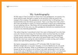 biography examples of yourself scholarship letter biography examples of yourself an autobiography about yourself essay example 87729 png