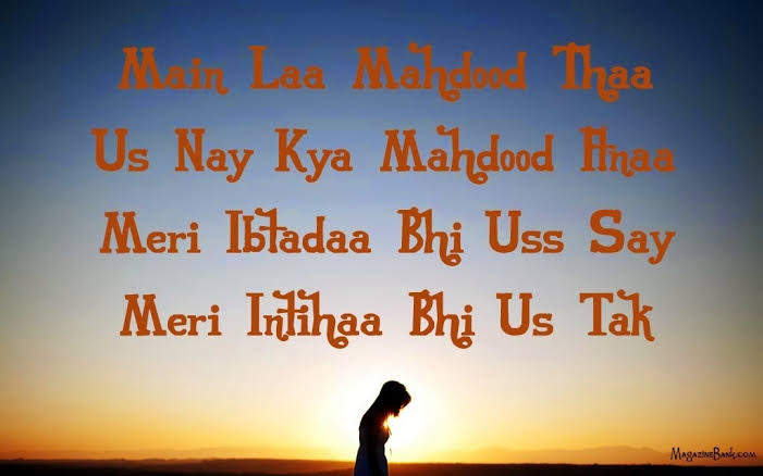 shayari on love in english language