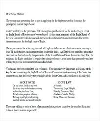 Eagle Scout Letter Of Recommendation Sample From Parents
