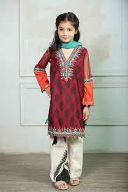 Pakistani Kids Salwar Kameez Designs Maria B Kids Party Dresses For Wedding In 2019 Kids Party