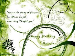 Pakistan Birthday By Creativefad On Deviantart