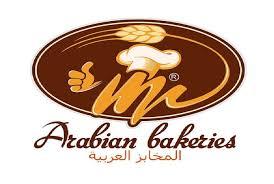 Bakery Logos Design Design Original High Quality Bakery Logo For You With My Own