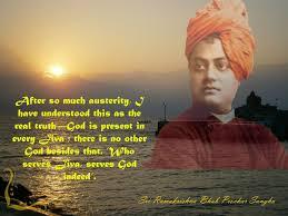 Ramakrishna Quotes In Tamil Quotesgram Qoutes Swami Vivekananda