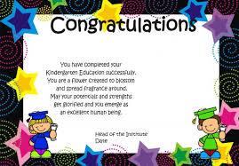Preschool Graduation Certificate Editable Graduation Certificates Editable Add School Logo Students Pic