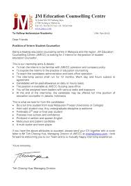 Example Of Cover Letter For Resume Malaysia Docoments Ojazlink