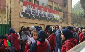 هل تم تسريب امتحان اللغة العربية للصف الثالث الثانوي 2021 لطلبة العلمي في  مصر - غزة تايم - Gaza Time