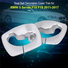 2pcs <b>Car</b> B Pillar Seat <b>Safety Belt Decoration</b> Cover Trim for BMW 5 ...
