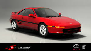 Launched in 1989, the second-generation of Toyota's popular mid ...