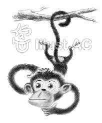 猿イラスト無料イラストならイラストac