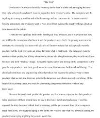 Cover Letter Essay On Engineering Synthesis Essay On Genetic