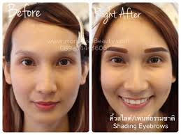 eyebrow shading. shading eyebrows eyebrow e
