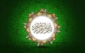 49+] Free Islamic Wallpaper Download ...