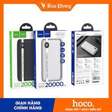 Pin Sạc Dự Phòng HOCO J53A 20000 mAh Dành cho điện thoại iPhone iP Xiaomi  Huawei Samsung Oppo Realme dung lượng cao đẹp - Pin sạc dự phòng di động  Thương hiệu