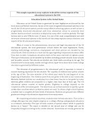 example of an expository essay a sample expository essay an example of an expository essay jianbochencom view larger