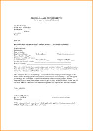 Best Of Sample Salary Certificate Letter Insrenterprises Samples