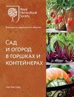 Книги издательства Колибри, купить в магазине КомБук - КомБук ...