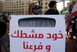 لبنان فوق فوهة بركان.. المغتربون عادوا إلى ذويهم يحملون حليب الأطفال  والأدوية | وطن يغرد خارج السرب