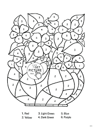 Beautiful Coloring Pages For Adults Trustbanksurinamecom
