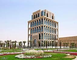 جريدة الرياض   طلاب وطالبات جامعة الملك سعود للعلوم الصحية يتميزون في  اختبار هيئة التخصصات الصحية