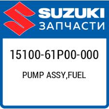 PUMP ASSY FUEL Suzuki 15100 61P00 000 – T-Shirts