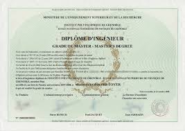 rodolphe toyer software qa software testing mobile robotics  see my diploma