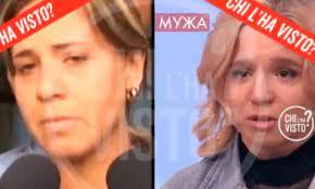 Scomparsa, Denise Pipitone è in Russia? Il caso a Chi l'ha visto? - La  Sicilia