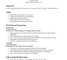 Basic Skills For Resume Resume Computerkills Mac And Pc Basic List Ms Office Wording 23