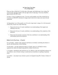 course description in class essay test maus