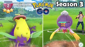 SHADOW VICTREEBEL TAKES ME TO RANK 7! | Season 3 | Pokémon GO Battle League  PvP (2020)