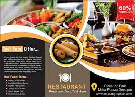 Tri Fold Brochure Free Vector Design Download Restaurant