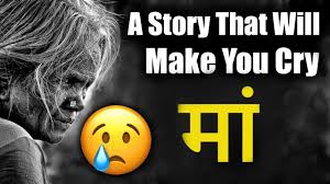 Mother Heart Touching Story In Hindi Emotional Video Respect Your Mother Sad Story Of Mother