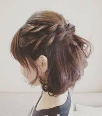 Nail Salon Remercierさんのヘアスタイル ショートボブハーフアップ